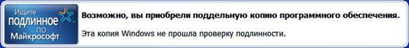 http://anton1996.ucoz.ru/Anton/baner1.png