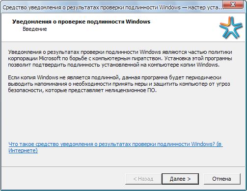 http://anton1996.ucoz.ru/Anton/uvedomlenie.png