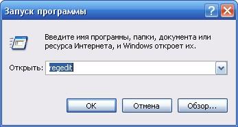 http://anton1996.ucoz.ru/Anton/vypolnit.jpg