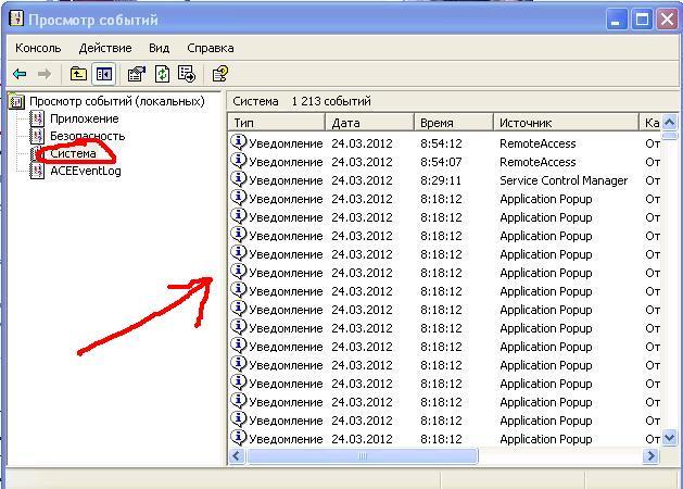http://anton1996.ucoz.ru/Faili/0003.jpg