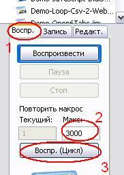 http://anton1996.ucoz.ru/Faili/Bot_golosovalka_004.jpeg