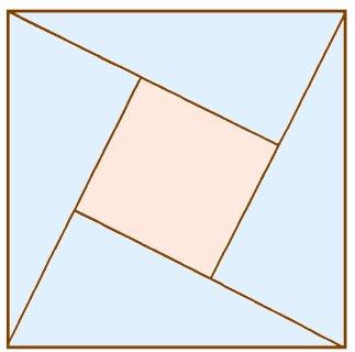 http://anton1996.ucoz.ru/Golovolomki/kvadrat_2.jpg