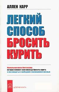http://anton1996.ucoz.ru/Nekyrim.jpg