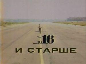 http://anton1996.ucoz.ru/_fr/1/3347289.jpeg