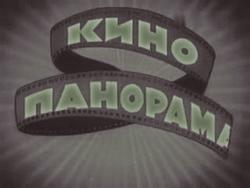 http://anton1996.ucoz.ru/_fr/1/9323065.jpg