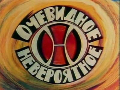 http://anton1996.ucoz.ru/_fr/1/s0304730.jpg